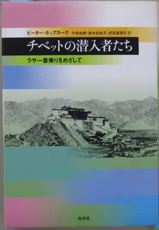 浮世絵・酒井好古堂 Sakai Kohkodou Gallery 187 Blog Archive 187 浮世絵学04